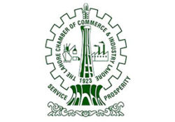 chamber of commerce lahore